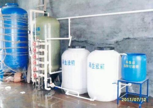 10噸/時軟化水設備