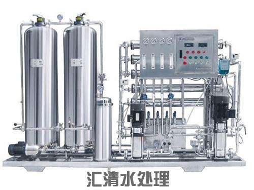 双级反渗透高纯水设备