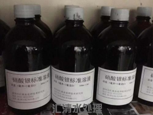 氯離子測試劑,滴定法