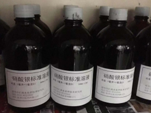 氯离子测试剂,滴定法